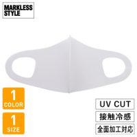 MARKLESS STYLE(マークレススタイル)プリンタブルマスク