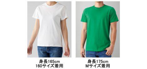 TRUSS(トラス)ベーシックスタイルTシャツ