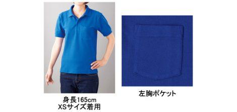 TRUSS(トラス)ベーシックスタイルポロシャツ(ポケット付)