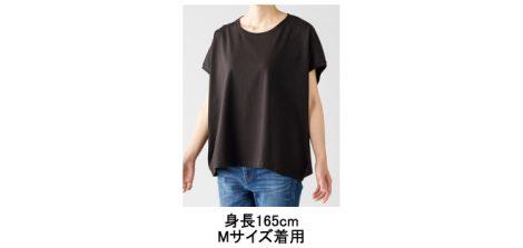 TRUSS(トラス)スリーブレスワイドTシャツ